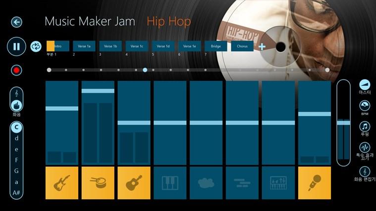 Music Maker Jam 스크린샷 2