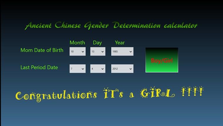 Ancient Chinese Gender Predictor gabháil scáileáin 2