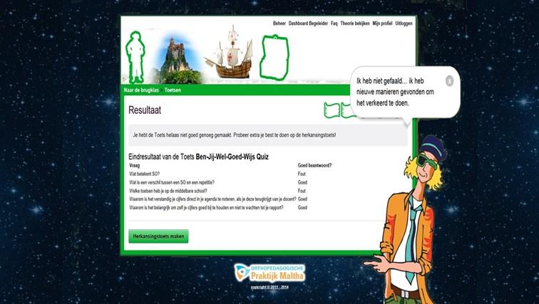 Study Vision Online schermafbeelding 2