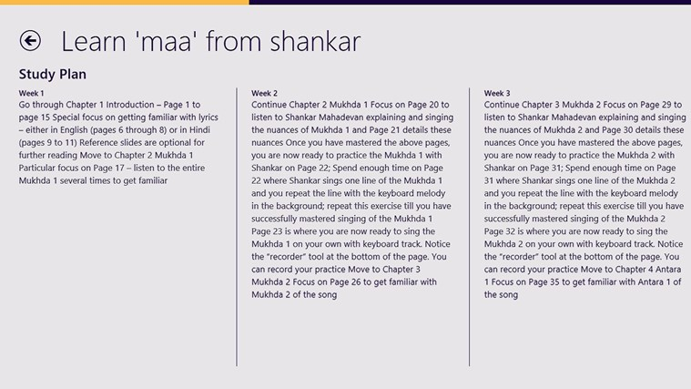 Shankar Mahadevan Academy screen shot 4