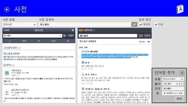 학습도우미 screenshot 2