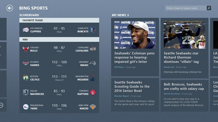 Bing Sports screen shot 2