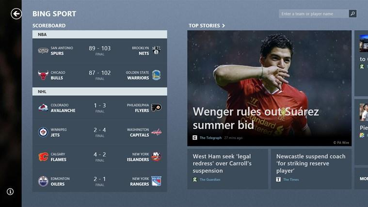 Bing Sport screen shot 2