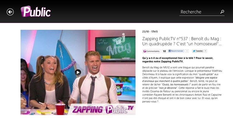Public : actus people et potins de stars screen shot 4