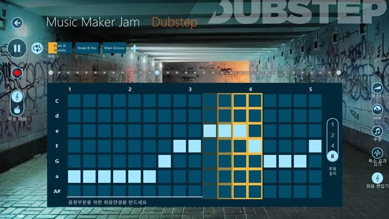 Music Maker Jam 스크린샷 6