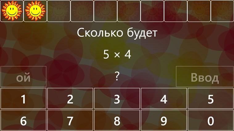 Таблица умножения 8+ צילום מסך 0