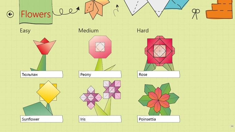 Origami HD screen shot 6