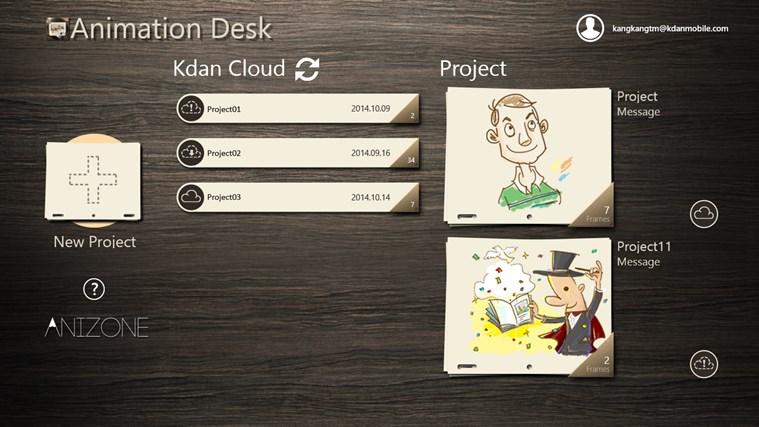 Animation Desk screen shot 4