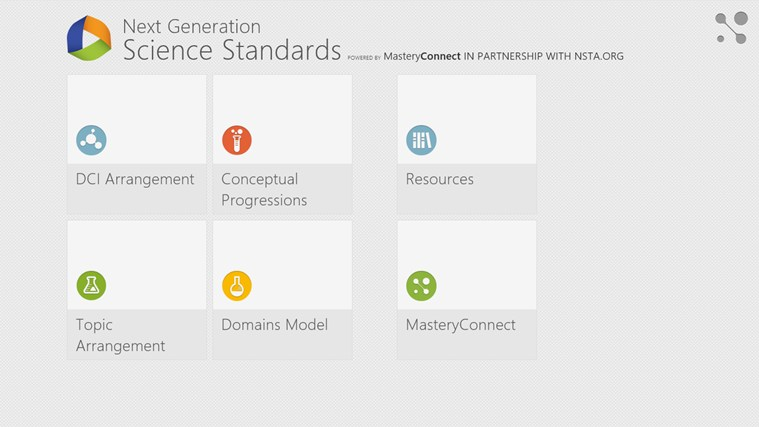 Next Generation Science Standards screen shot 0