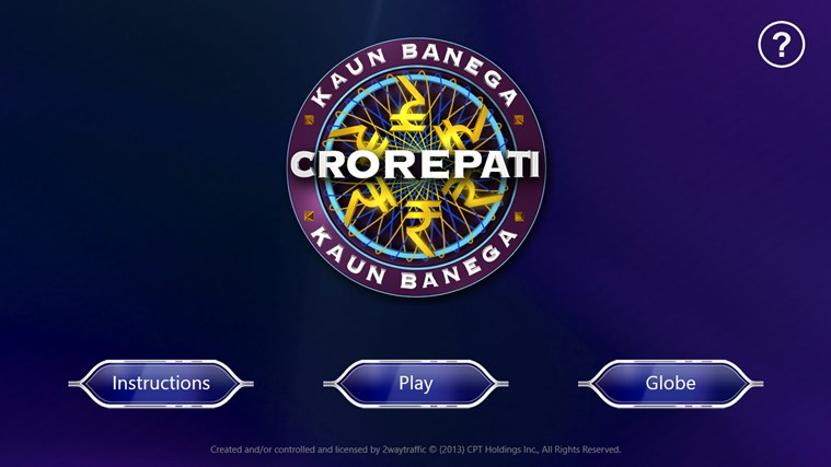 KBC Official screen shot 0