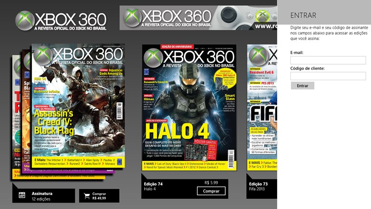 Revista Oficial do Xbox captura de tela 6