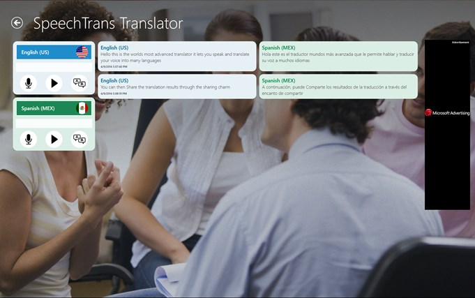 SpeechTrans Translator screen shot 4