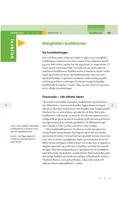 Smartbok skjermbilde 4