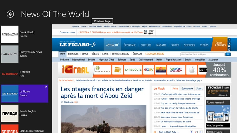 News Of The World screen shot 4