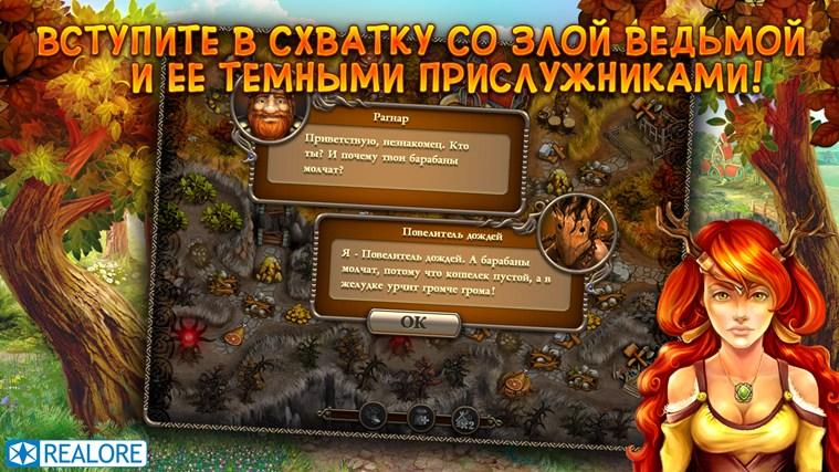 Northern Tale: снимок экрана 2