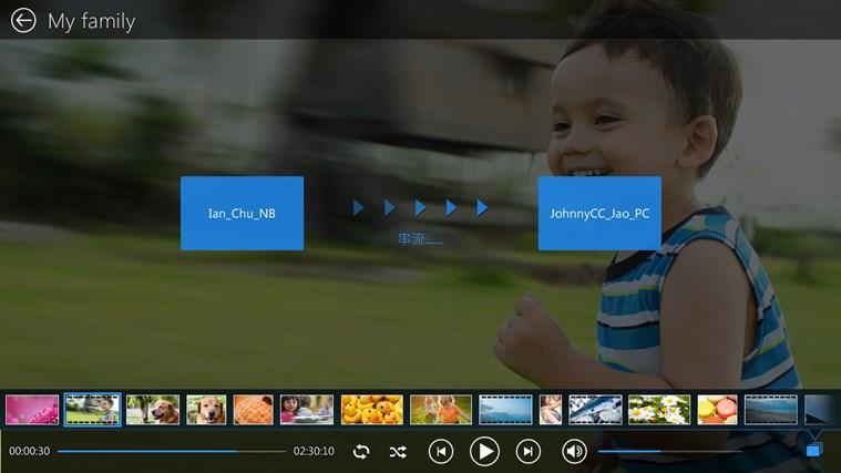 CyberLink Power Media Player 螢幕擷取畫面 4