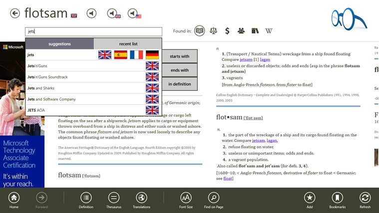 Dictionary. screen shot 2
