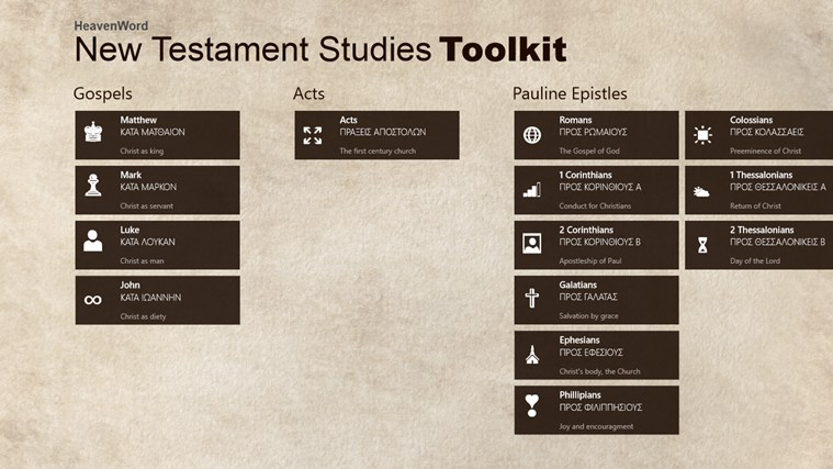 HeavenWord New Testament Studies Toolkit screen shot 0