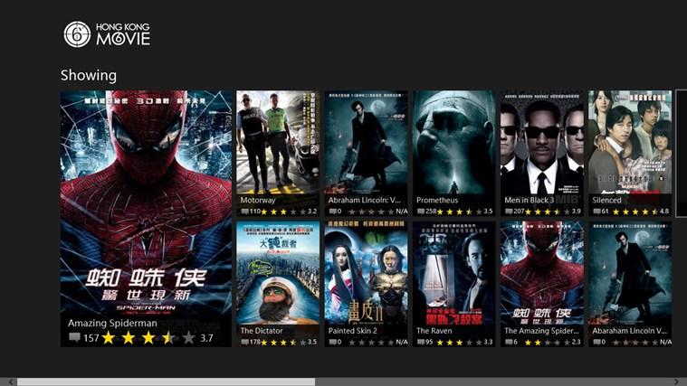Hong Kong Movie 香港電影 螢幕擷取畫面 0